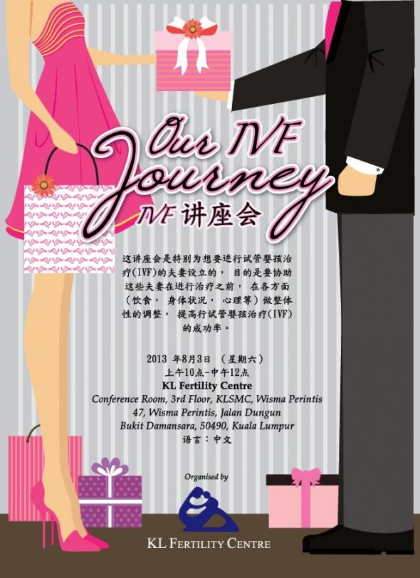 Our-Journey-Chinese-Front