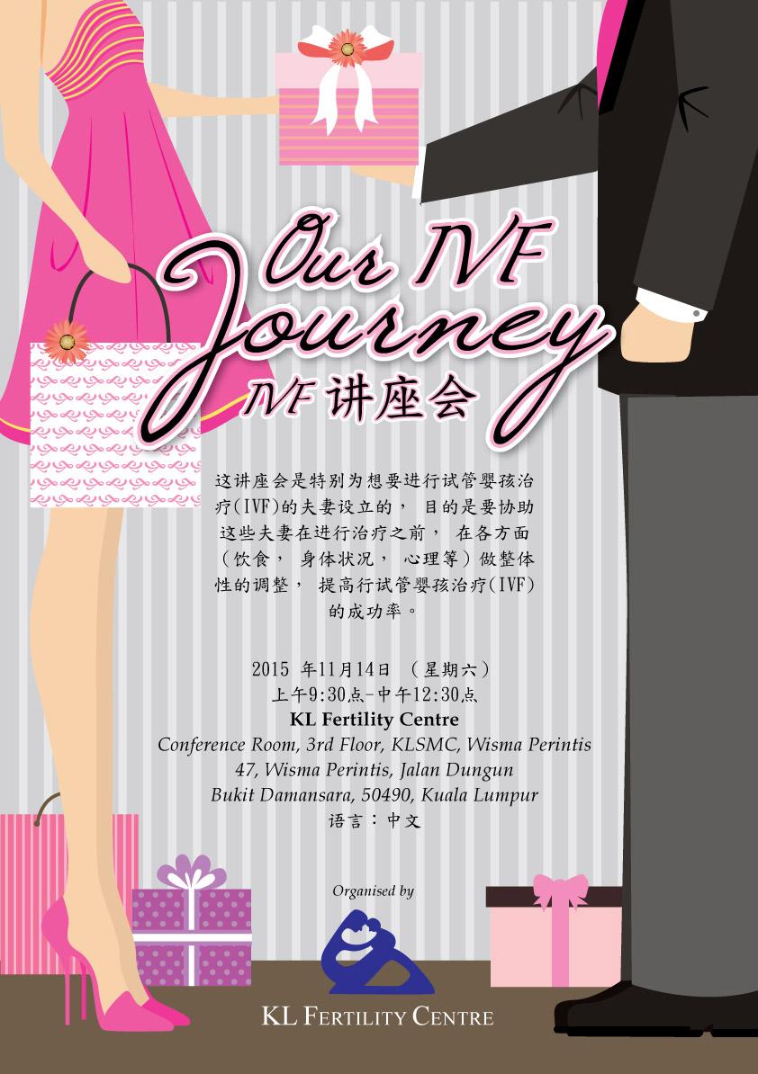 Our IVF Journey - 14 Nov 2015 (Mandarin)