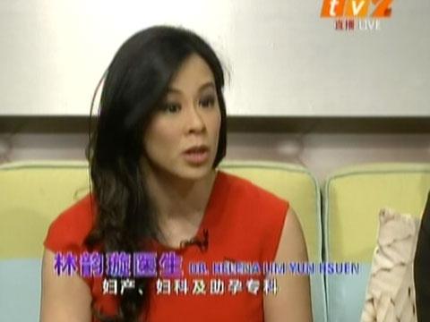 TV2 你怎么说 What Say You – 华裔变成少生民族,你怎么说? – 林韵璇医生 Dr Helena Lim