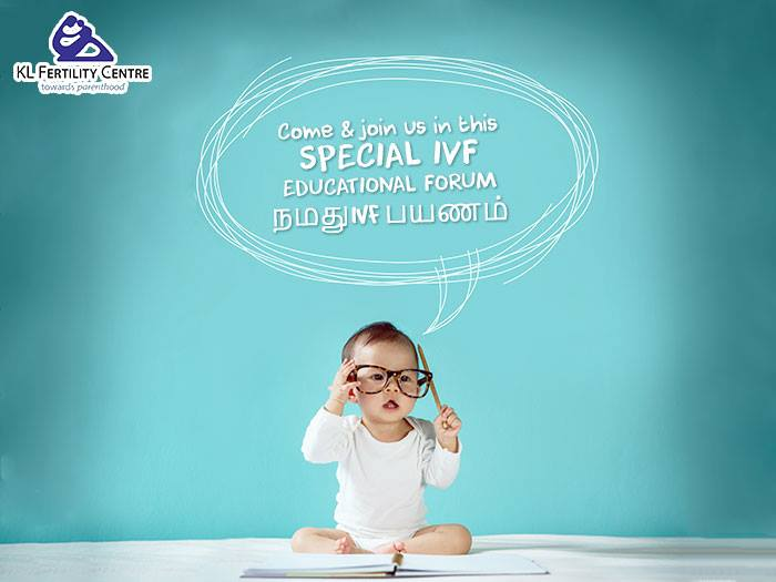 Mini IVF Forum (Tamil)