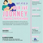Our IVF Journey Towards Parenthood (24 Sept 2016 - Mandarin)
