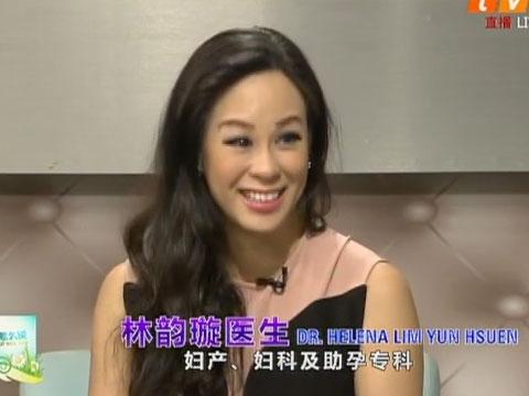 TV2 你怎么说 What Say You – 兹卡病毒入侵大马,怎么预防? – 林韵璇医生 Dr Helena Lim