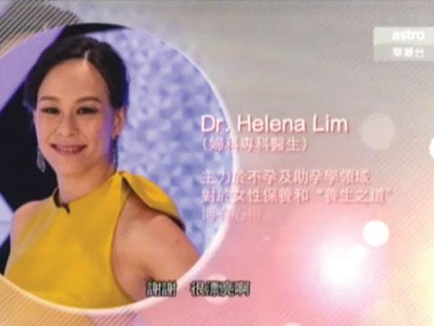 姐妹淘 2(马来西亚版)- 女人和抗老 – 林韵璇医生 Dr Helena Lim