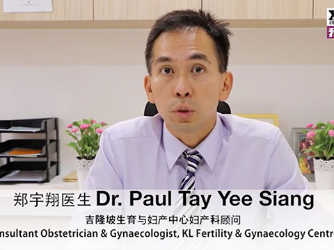 Dr. Paul Tay from KL Fertility Centre - Men play a part to achieve a successful IVF