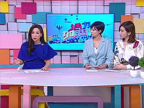 8TV 八度空间 – 活力加油站 Living Delight 2019年10月7日: 双胞胎孕程更要小心!