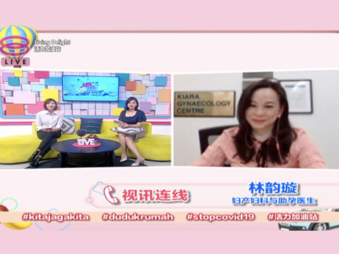 8TV 八度空间 – 活力加油站 Living Delight 2020年10月15日: 女性更年期年轻化?(10月18日 世界更年期关怀日)