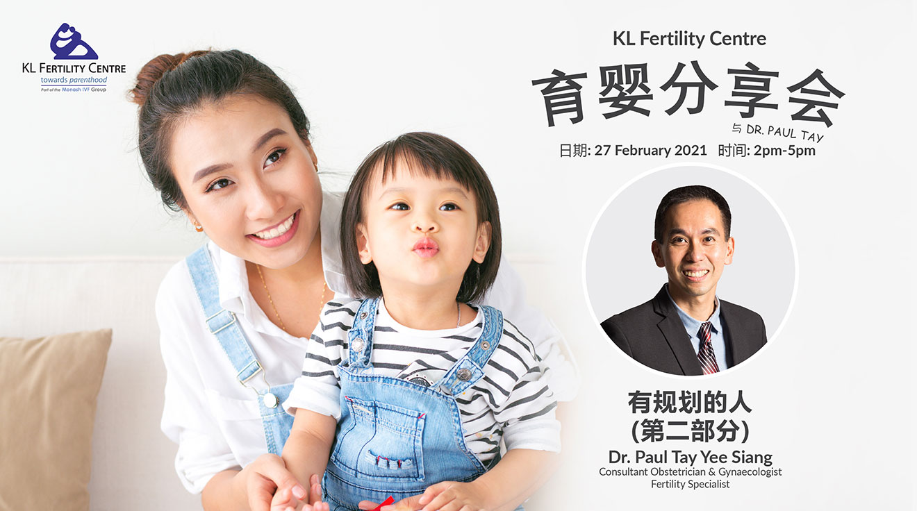 The Fertility Show : The One with The Plan (Part 2), 27 February 2021 - Dr. Paul Tay